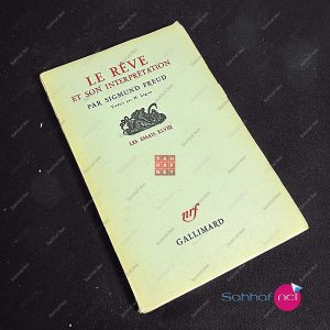 LE REVE ET SON INTERPRETATION – Par Sigmund Freud Kitap