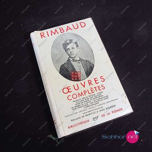 OEUVRES COMPLETES – Rimbaud Kitap