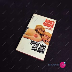 Kitap WHERE LOVE HAS GONE – Harold Robbins