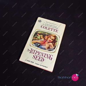 THE RIPENING SEED – Colette Kitap