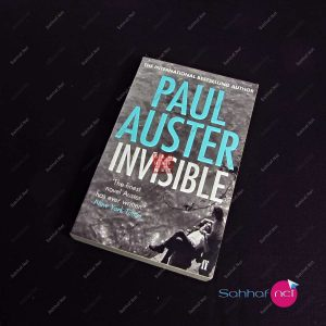 Kitap INVISIBLE – Paul Auster