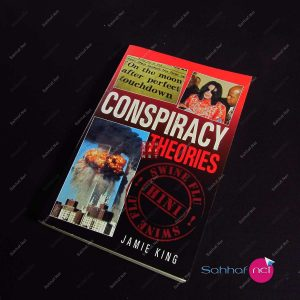 CONSPIRACY THEORIES – Jamie King Kitap
