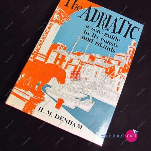 Kitap THE ADRIATIC – H.M.Denham