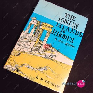 Kitap THE IONIAN ISLANDS TO RHODES – H.M.Denham