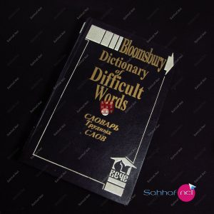 BLOOMSBURY DICTIONARY OF DIFFICULT WORDS – Laurance Urdang Kitap