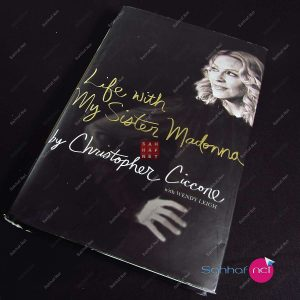 Kitap LIFE WITH MY SISTER MADONNA – Christopher Ciccone
