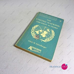 Kitap THE UNITED NATIONS – THE FIRST 20 YEARS – Clark M.Eichelberger