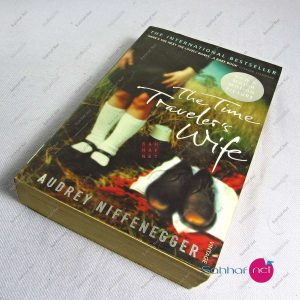 Kitap THE TIME TRAVELER'S WIFE – Audrey Niffenegger