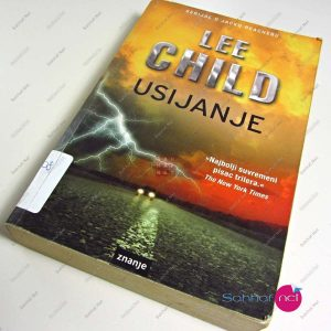 Kitap USIJANJE – Lee Child