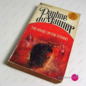 Kitap THE HOUSE ON THE STRAND – Daphne du Maurier