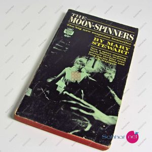 THE MOON-SPINNERS – Mary Stewart Kitap