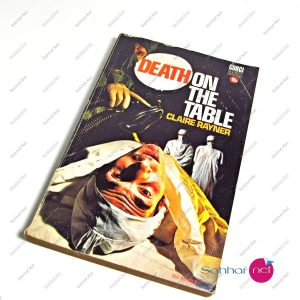DEATH ON THE TABLE – Claire Rayner Kitap