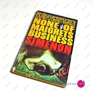 NONE OF MAIGRET'S BUSINESS – Georges Simenon Kitap