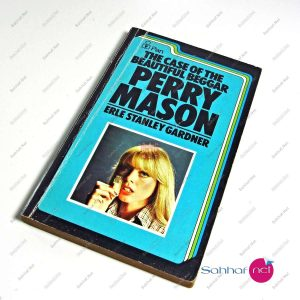 THE CASE OF THE BEAUTIFUL BEGGAR – Perry Mason Kitap